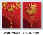 chinese new year 2021 year of... | Shutterstock .eps vector #1713074986