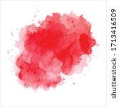 splash of brush shades... | Shutterstock .eps vector #1713416509