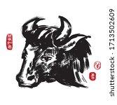 vector illustration of cow... | Shutterstock .eps vector #1713502609