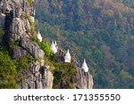 Chalermprakiet Temple   Lampan...