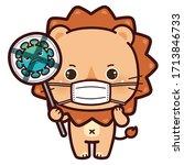 cute character cartoon lion... | Shutterstock .eps vector #1713846733