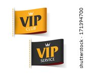 vip service and vip club labels.... | Shutterstock .eps vector #171394700