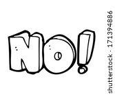 cartoon no symbol | Shutterstock .eps vector #171394886