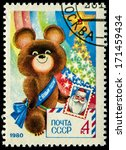 ussr   circa 1980  a stamp... | Shutterstock . vector #171459434