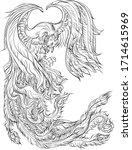 outline phoenix fire bird... | Shutterstock .eps vector #1714615969