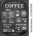 retro coffee poster | Shutterstock .eps vector #171467963