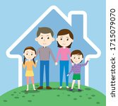 happy cartoon family with small ... | Shutterstock .eps vector #1715079070