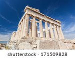 parthenon  athens greece | Shutterstock . vector #171509828