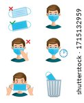 instructions on how to properly ... | Shutterstock .eps vector #1715132959