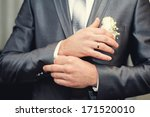 handsome groom at wedding... | Shutterstock . vector #171520010