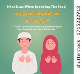 iftar dua infographics with... | Shutterstock .eps vector #1715232913