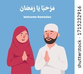 welcome ramadan kareem greeting ... | Shutterstock .eps vector #1715232916