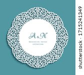 round lace doily under cake... | Shutterstock .eps vector #1715241349