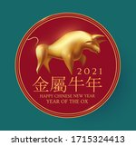 happy chinese new year 2021 ... | Shutterstock .eps vector #1715324413