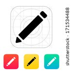 pen icon. vector illustration.