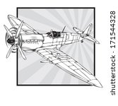 Vector Drawing Of A Supermarin...