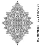 circular pattern in form of...   Shutterstock .eps vector #1715464339