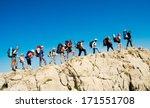 hikers group trekking in crimea ... | Shutterstock . vector #171551708