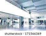 interior of modern building | Shutterstock . vector #171566369