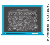 education  knowledge icons...   Shutterstock . vector #1715710750