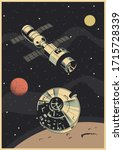 retro spacecraft poster style ... | Shutterstock .eps vector #1715728339