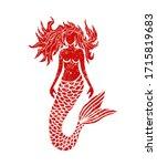Mermaid Illustration  Retro...