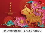 chinese new year 2021 year of... | Shutterstock .eps vector #1715873890