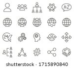 organization   structure icons... | Shutterstock .eps vector #1715890840