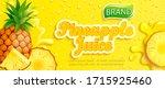 fresh pineapple juice banner... | Shutterstock .eps vector #1715925460