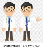 professional doctors isolated... | Shutterstock . vector #1715940760