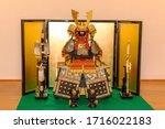 Japanese Warrior Doll Wearing...