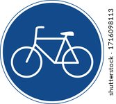 bicycle lane icon on white... | Shutterstock .eps vector #1716098113