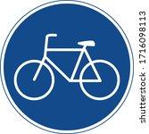 Bicycle Lane Icon On White...