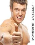 portrait of young handsome... | Shutterstock . vector #171633314