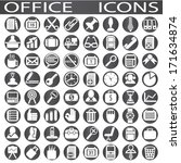 office icons | Shutterstock .eps vector #171634874
