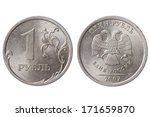 One Russian Ruble Coin Isolate...