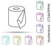 toilet paper multi color icon....