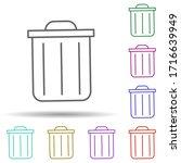 trash box multi color icon....