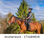 elegant attractive woman riding ... | Shutterstock . vector #171684818