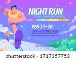 night run event illustration... | Shutterstock .eps vector #1717357753