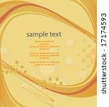 vector abstract background | Shutterstock .eps vector #17174593