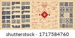mega set of seamless patterns... | Shutterstock .eps vector #1717584760