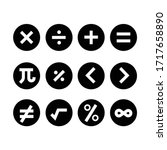 maths symbols icons  vector... | Shutterstock .eps vector #1717658890