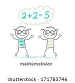 mathematician says about... | Shutterstock . vector #171783746