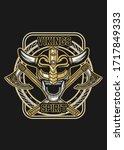 viking skull vector design in... | Shutterstock .eps vector #1717849333