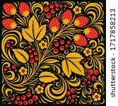 khokhloma russian pattern...   Shutterstock .eps vector #1717858213