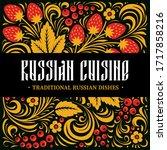 russian cuisine design template ...   Shutterstock .eps vector #1717858216