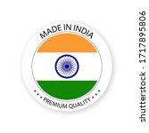 modern vector made in india... | Shutterstock .eps vector #1717895806