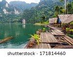 floating village on lake cheo...   Shutterstock . vector #171814460