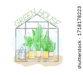 vector illustration. garden... | Shutterstock .eps vector #1718178223
